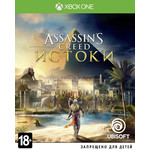Assassin's Creed Истоки (Xbox One)