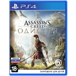 Assassin's Creed Одиссея (PS4)