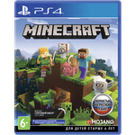 Minecraft (Bedrock Edition) (PS4)